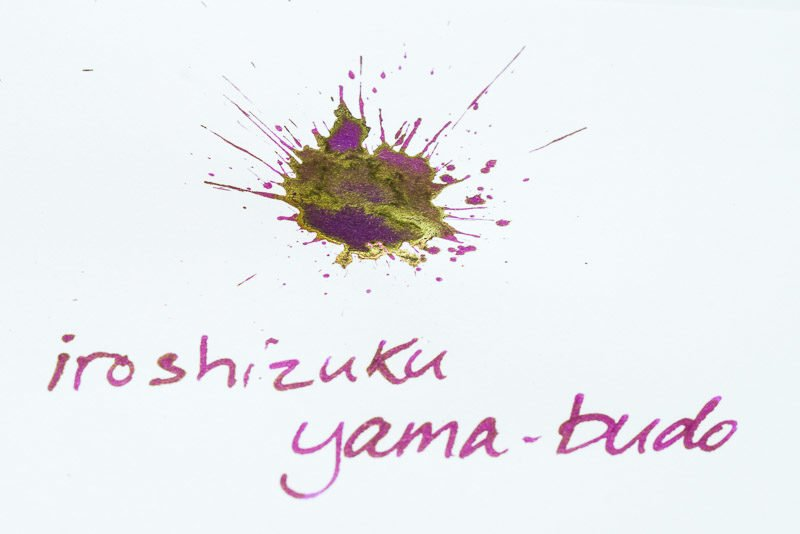 what is sheen iroshizuku yama-budo fountain pen ink hp paper