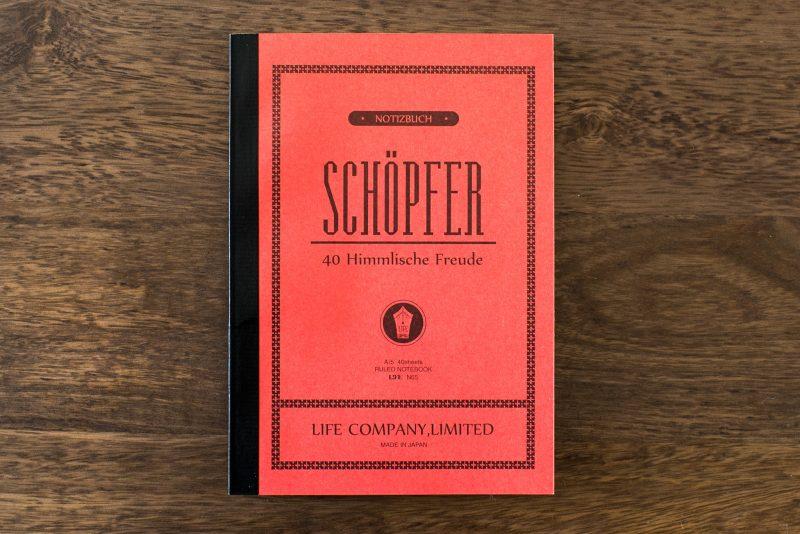life schopfer notebook fountain pen friendly notebook