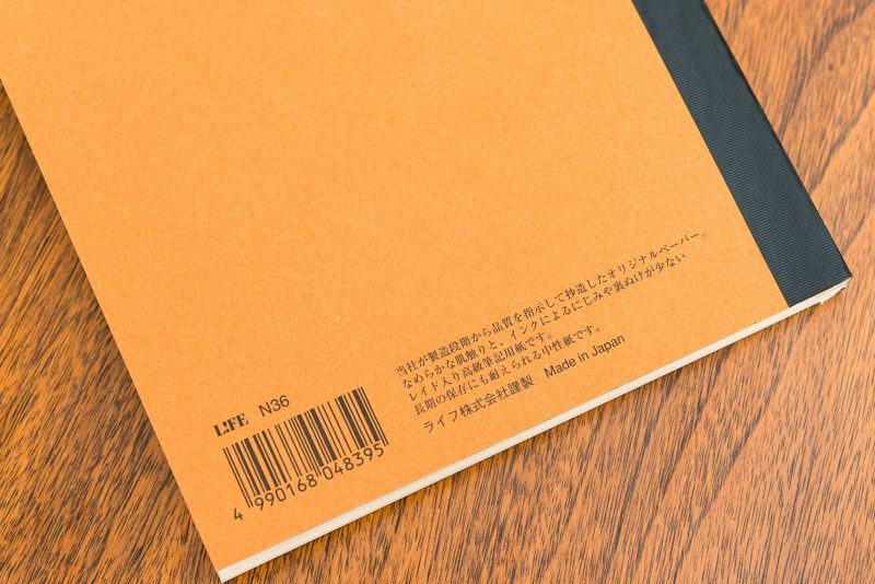 Life Noble Note Notebook Review back cover