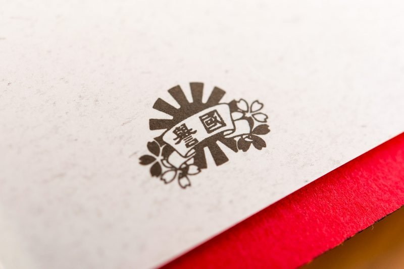 Kokuyo Century Edition Notebook review symbol