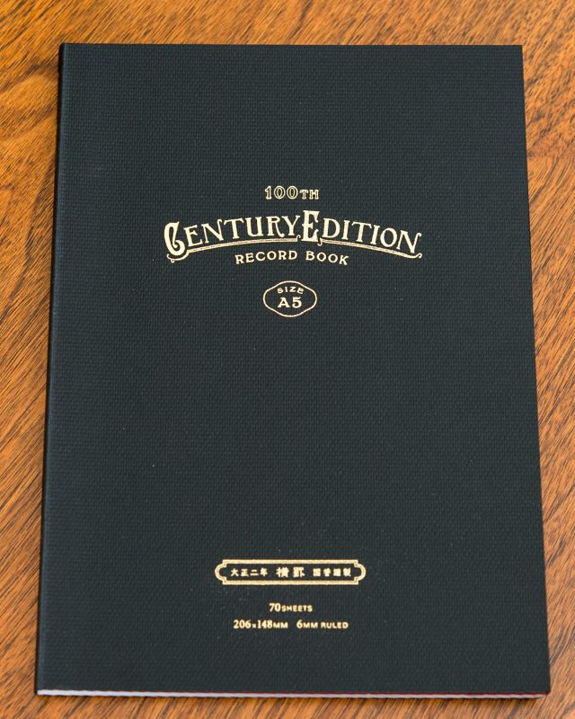 Kokuyo Century Edition Notebook review cover