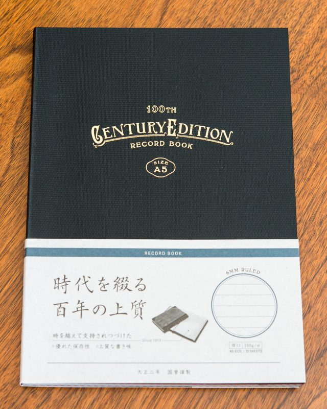 Kokuyo Century Edition Notebook review japanese words