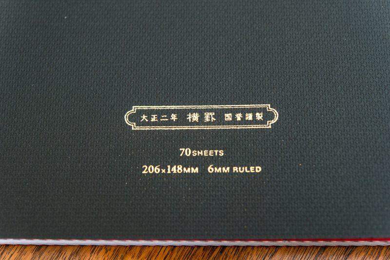 Kokuyo Century Edition Notebook review