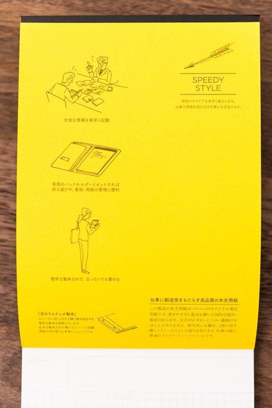 Maruman Mnemosyne Notebook Review yellow sheet