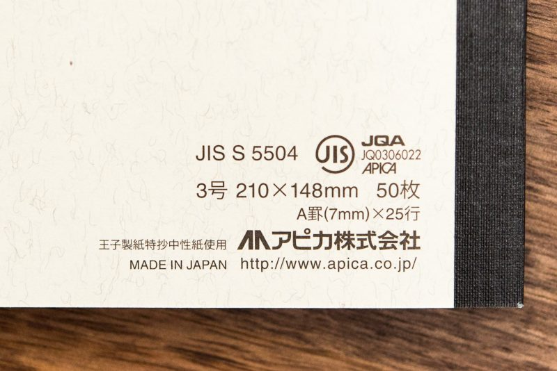 Apica CD15 Notebook Review back cover