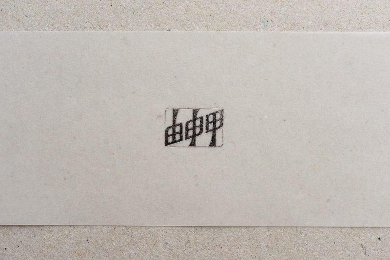 Yoseka Notebook Review logo