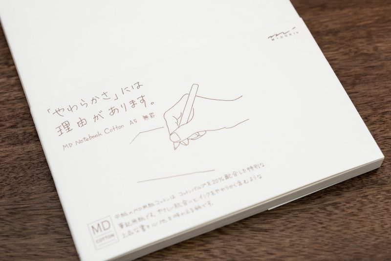 Midori MD Cotton Notebook retail packaging